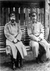 Николай II. 1916 г.