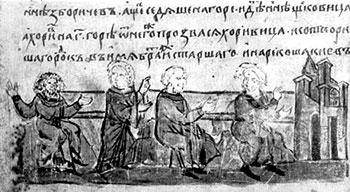 «И быша три братия; единому имя — Кый, а другому Щек, а третьему Хорив, а сестра их Лыбедь... И сотвориша градък во имя брата своего старшего и нарекоша имя ему Кыев». Миниатюра из Радзивилловской летописи