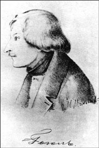 Н.В. Гоголь. Литография по рисунку Э.Дмитриева-Мамонова