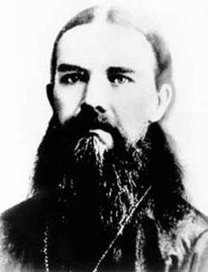 Иеромонах Феофан (Говоров), впоследствии епископ Тамбовский, Владимирский и Суздальский,святой затворник Вышинский