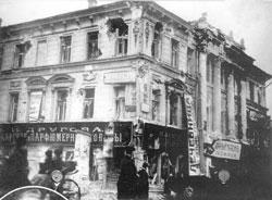 Дом у Никитских ворот после артобстрела большевиков