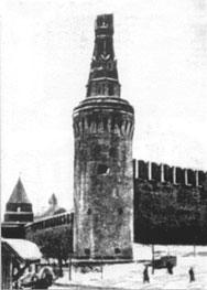 Обезглавленная снарядами Беклемишевская башня