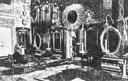 Церковь апостолов Петра и Павла после обстрела Кремля