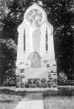Памятный знак на месте разрушенной часовни на Братском кладбище