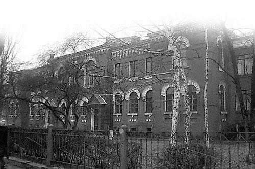 История Издательский дом Первое сентября  Сочинение реферат доклад