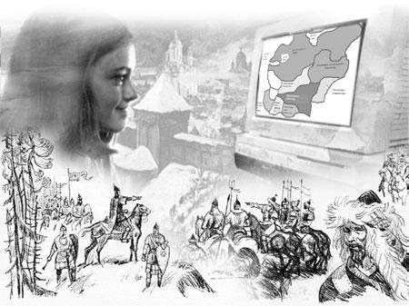 """Интегрированный урок истории и информатики по теме:  """"Русь во времена монголо-татарского нашествия """"."""