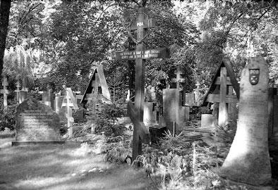 Памятник бойцам РОА и братская могила чинов РОА. Прага. Ольшаны