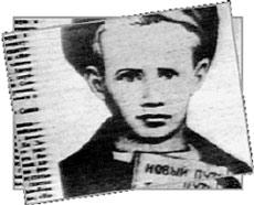 Единственная фотография Павлика Морозова. Посвящённый ему музей в дер. Герасимовка Тавдинского района станет музеем коллективизации и раскулачивания