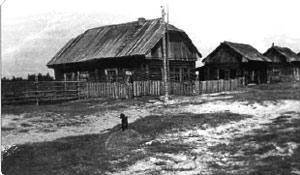 Посёлок спецпереселенцев. В каждой избе жило по несколько семей. Сургутский район. 1930г.