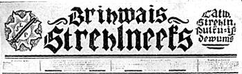 Латышская газета «Свободный стрелок». 1917г.