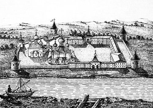 Вид костромского Свято-Троицкого Ипатьевского монастыря. 1613г.