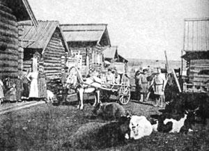 Улица в старожильческой деревне Чама Иркутской губернии. Фото начала XX в.