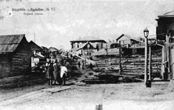 Город Бодайбо на Ленских приисках. Улица Горная. 1907 г.