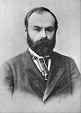Пётр Иванович Щукин