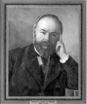 П.И.Щукин в зрелые годы