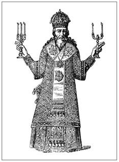 Облачение византийского архиепископа. IX в.