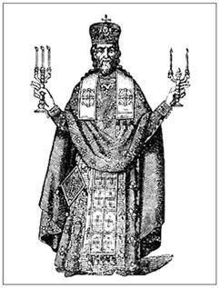 Облачение византийского архимандрита. IX в.