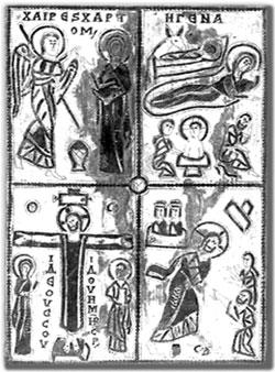 Одно из ранних изображений Воскресения. Ковчежец для храниения мощей Риески Моргана. Начало IX в. Нью-Йорк. Музей Метрополитен.