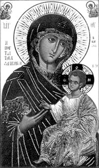 Иверская икона Божией матери. По преданию, во времена иконоборчества эта икона, которая находилась в Никее у благочестивой вдовы, была пронзена мечом. Из раны на лике Богородицы хлынула кровь. Чтобы спасти икону, вдова опустила её