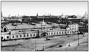 Вокзал Московско-Рязанской железной дороги в Москве