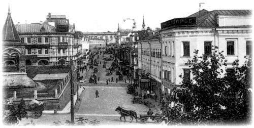Вид на улицу варварка с кремлёвской